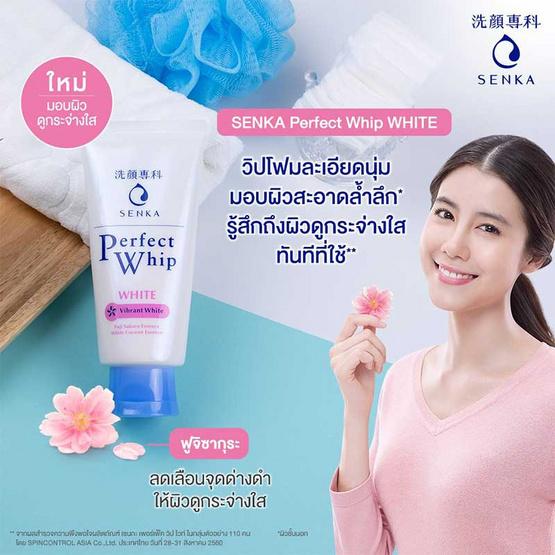 Senka Perfect Whip White 100 g New