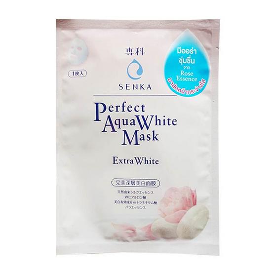 Senka Perfect Aqua White Mask Extra White