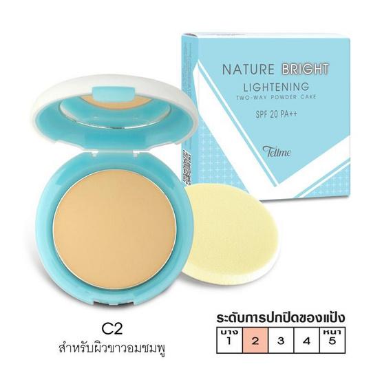 Tellme Nature Bright Lightening Two Way Powder Cake SPF 20 PA++ C2 สำหรับผิวขาวอมชมพู 10 กรัม