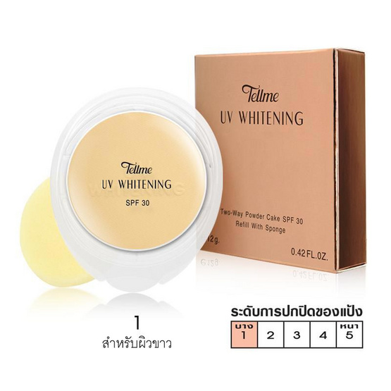 Tellme UV Whitening Two Way Powder Cake SPF 30 (refill)+Spong No.01 สำหรับผิวขาว 12 กรัม
