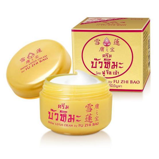 Snow Lotus Cream by FU ZHI BAO 15 กรัม