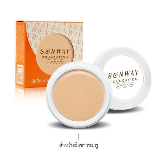 Sunway Foundation Cream No.01 สำหรับผิวขาวชมพู 8 กรัม