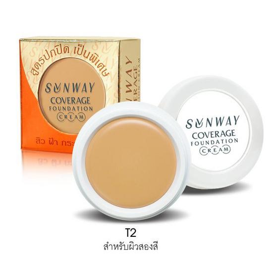Sunway Coverage Foundation Cream T2 สำหรับผิวสองสี 8 กรัม