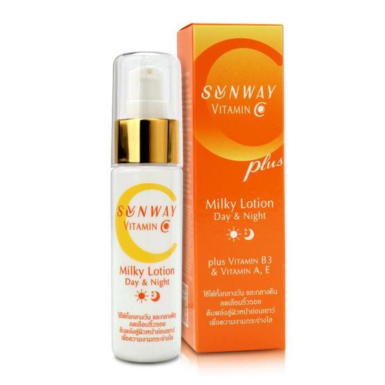 Sunway Vitamin C milky Lotion 35 มล.