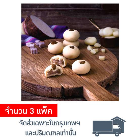 เอกชัย เปี๊ยะนมข้นไส้เผือกผสมแห้ว (3 แพ็ค)