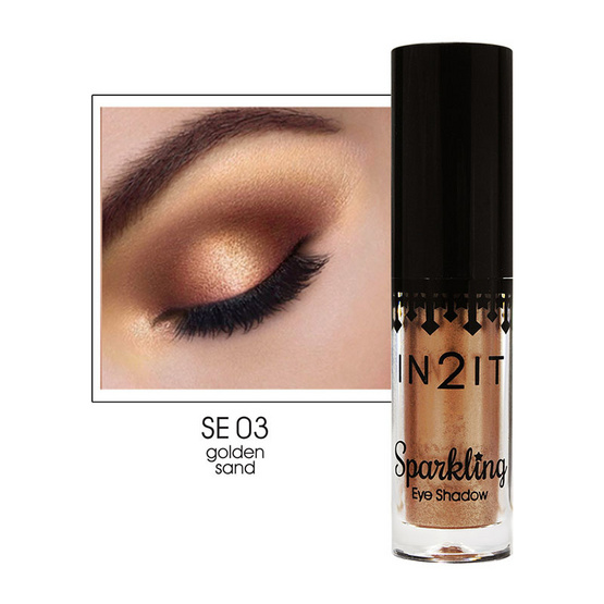 IN2IT Sparkling Eye Shadow SE03 golden sand 2 g