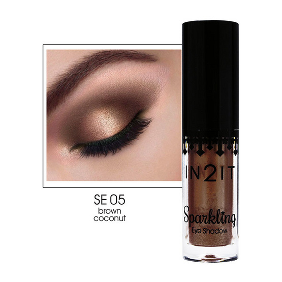 IN2IT Sparkling Eye Shadow SE05 brown coconut 2 g
