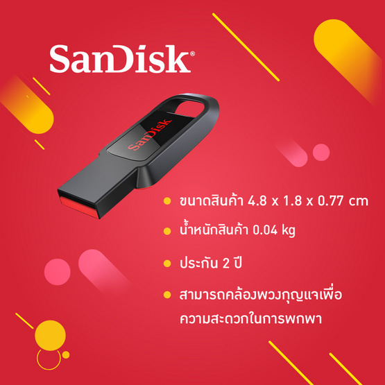 SanDisk USB 2.0 Flash Drive Cruzer Spark 32 GB