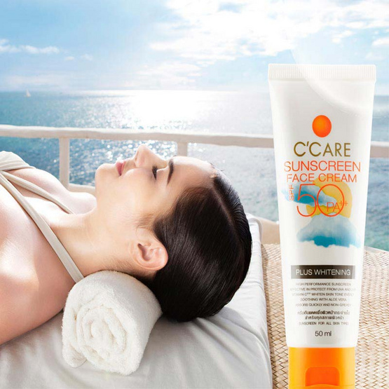C'CARE SUNSCREEN FACE CREAM SPF 50 PA++ 50 ml