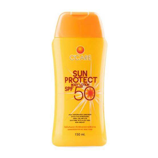 C'CARE SUN PROTECT BODY LOTION SPF 50 150 ml