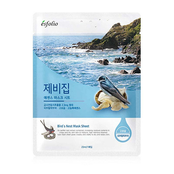 Esfolio Bird's Nest Essence Mask Sheet 23 ml