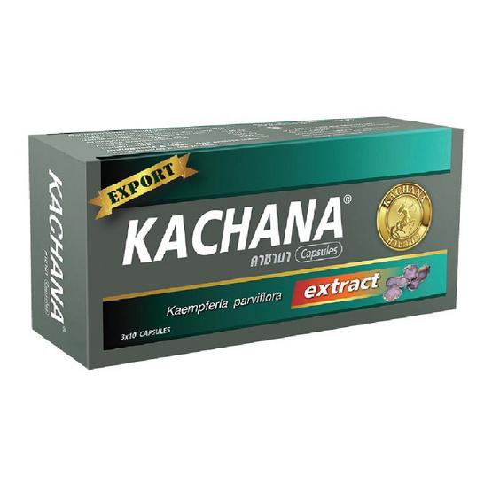 คาชาน่า กระชายดำสกัด 30 แคปซูล