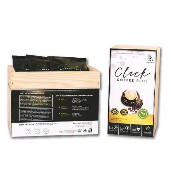 คลิ๊กคอฟี่พลัส กาแฟเพื่อสุขภาพ สูตรควบคุมน้ำหนัก