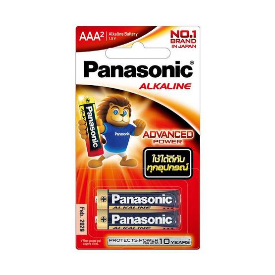 Panasonic ถ่านอัลคาไลน์ รุ่น LR03T/2B AAA (2 ก้อน)