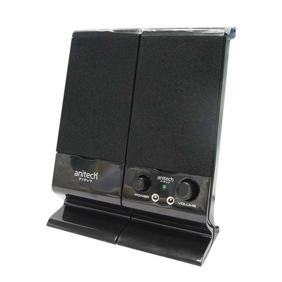 Anitech 2.0 Stereo Speaker SK212