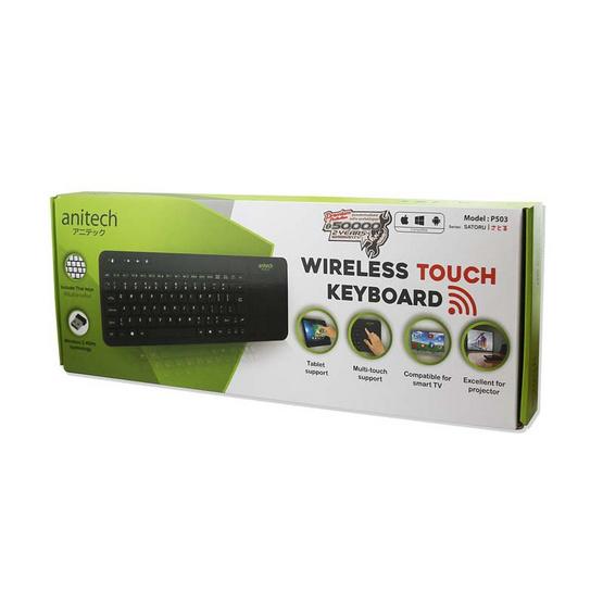Anitech Keyboard P503