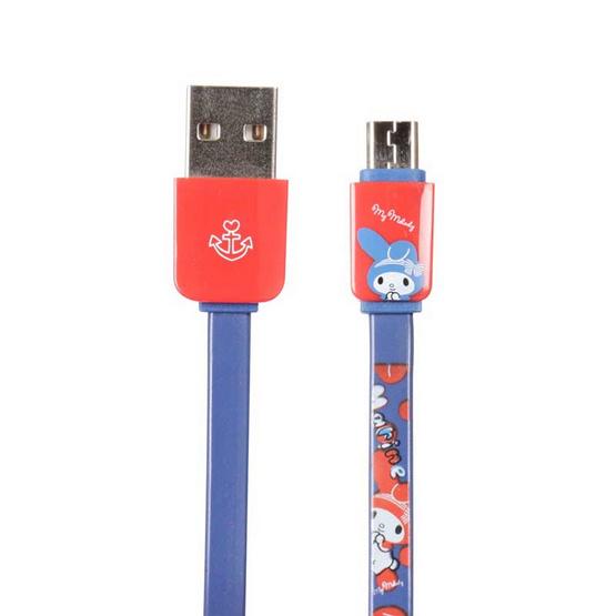 Rizz สายชาร์จ Micro USB SA-CHM-001A