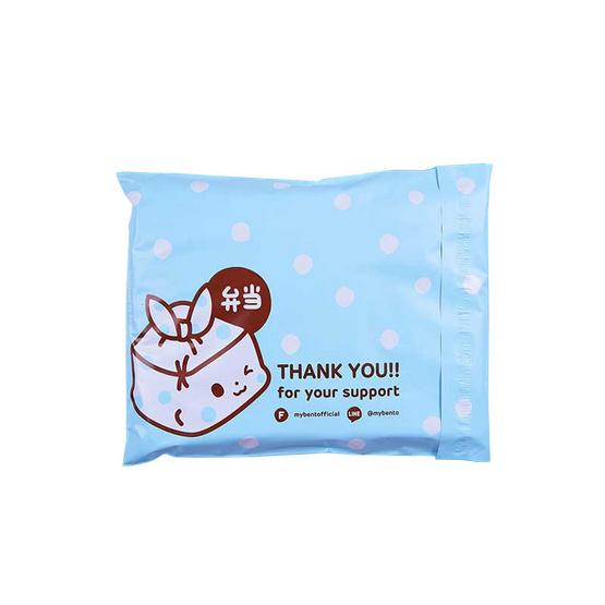 Bento ซองไปรษณีย์ 25 x 31 ซม. สีฟ้า (แพ็ค 50 ใบ)