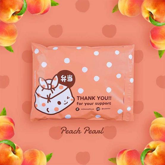 Bento ซองไปรษณีย์ 25 x 31 ซม. สีส้มพีช (แพ็ค 50 ใบ)