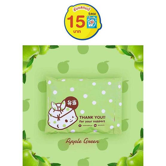 Bento ซองไปรษณีย์ 28 x 37 ซม. สีเขียวอ่อน (แพ็ค 50 ใบ)