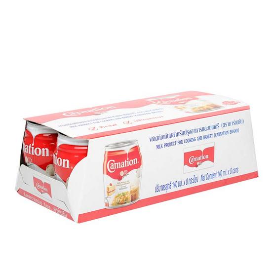 คาร์เนชั่น นมข้นจืด 140 มล. (แพ็ค 8)