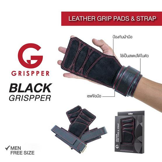 Grispper ถุงมือฟิตเนส รุ่น แผ่นรองฝ่ามือและสแตรปส์หนังแท้ สำหรับผู้ชาย ฟรีไซส์ สีดำ