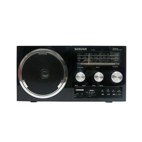 SONAR วิทยุ Classic Series รุ่น SP-202