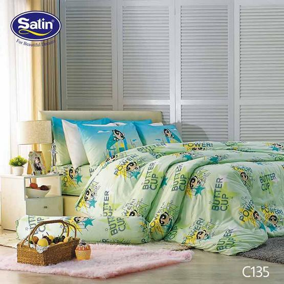 Satin Junior ผ้าปูที่นอน ลาย C135