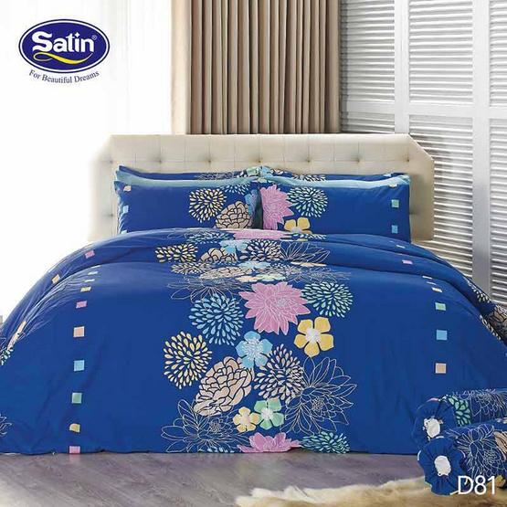 Satin ผ้านวม + ผ้าปูที่นอน ลาย D81