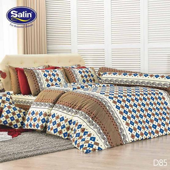 Satin ผ้านวม + ผ้าปูที่นอน ลาย D85
