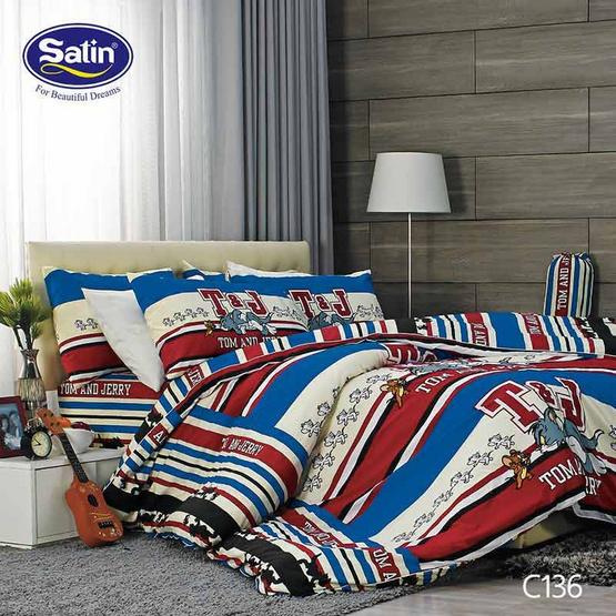 Satin Junior ผ้านวม + ผ้าปูที่นอน ลาย C136