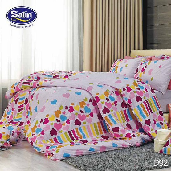 Satin ผ้านวม + ผ้าปูที่นอน ลาย D92