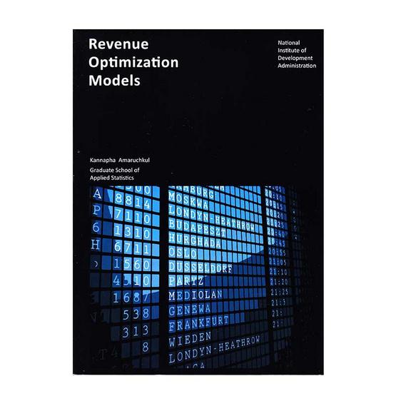 Revenue Optimization Models
