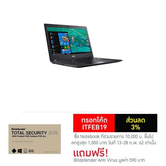 Acer Notebook Aspire A315-41-R1W5 AMD R5-2500U 8G 1T UMA W10 2Y Obsidian Black