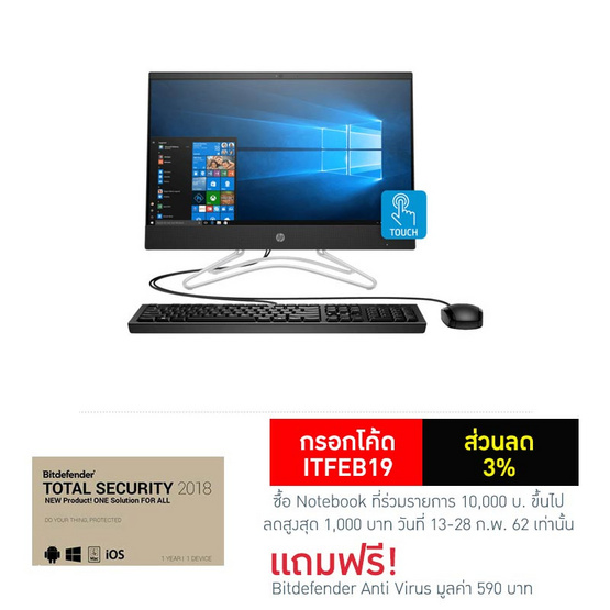 HP All In One Computer AIO 22-c0138d (Non Touch) Black