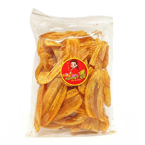 กอหญ้าฟู๊ด กล้วยปาปิก้า 150 กรัม