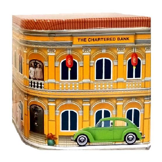 พรทิพย์(ภูเก็ต) ชิโนฯกล่องดนตรี ธนาคารชาร์เตอร์ (ขนมเต้าส้อสามรสไข่เค็ม)  250 กรัม