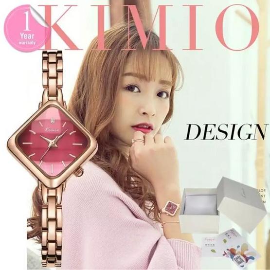 Kimio นาฬิกาข้อมือผู้หญิง รุ่น KW6268