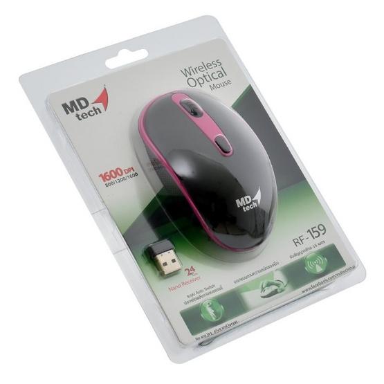 MD-TECH Wireless Optical Mouse RF-159