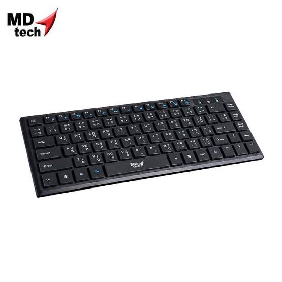 MD-TECH Keyboard USB KB-210M