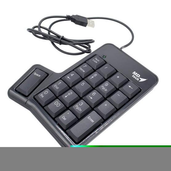 MD-TECH Numeric Keypad USB PT-970