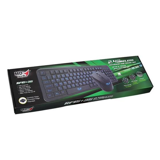 MD-TECH Wireless Combo Set Keyboard & Mouse RF-K15+M35