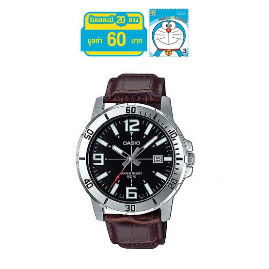 Casio นาฬิกาข้อมือ รุ่น MTP-VD01L-1BVUDF