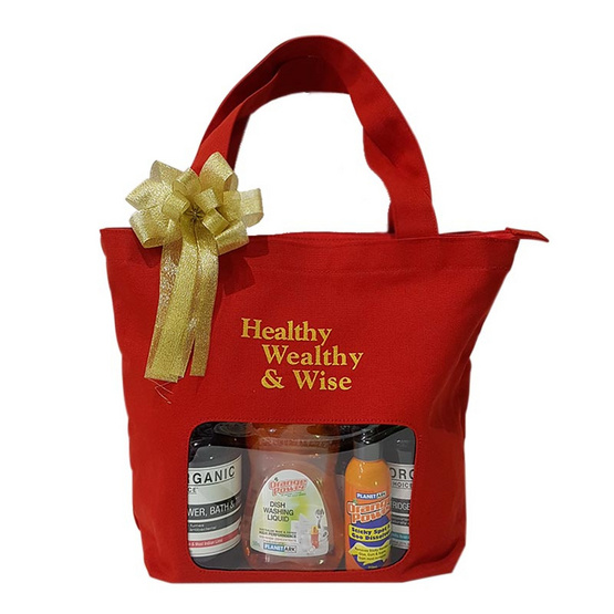 Orange Power & Organic Choice Christmas & New Year Gift Set Size L เซ็ตผลิตภัณฑ์ทำความสะอาด