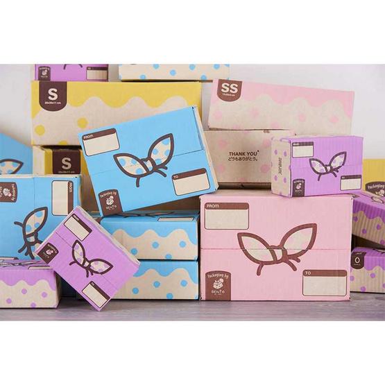 Bento กล่องไปรษณีย์ 17 x 25 x 9 ซม. Size SS สีชมพู (แพ็ค 20 ใบ)