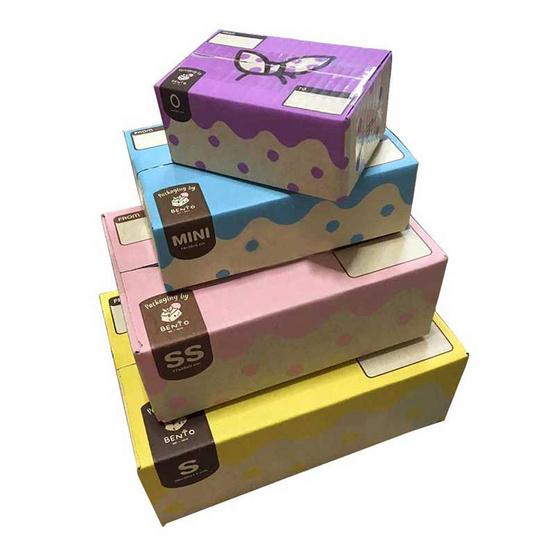 Bento กล่องไปรษณีย์ 20 x 30 x 11 ซม. Size S สีเหลือง (แพ็ค 20 ใบ)