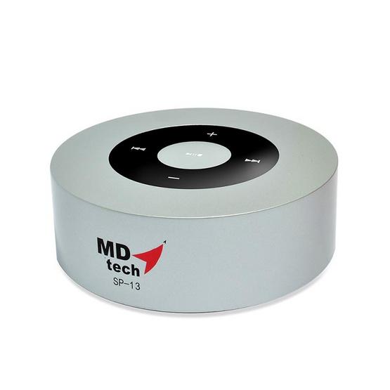 MD-TECH ลำโพงไร้สาย บลูทูธ A8