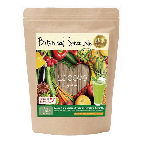 ลาโปโว สมูทตี้ผักและผลไม้รวม 240 กรัม แพ็คคู่