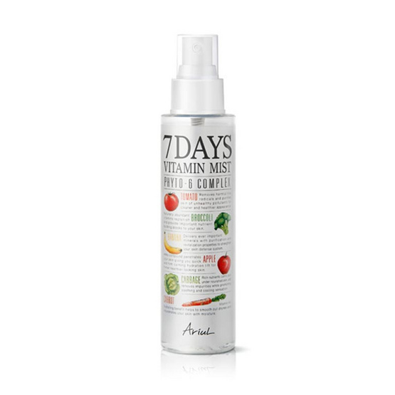 Ariul สเปรย์น้ำแร่ 7 Days Vitamin Mist 150 มล.