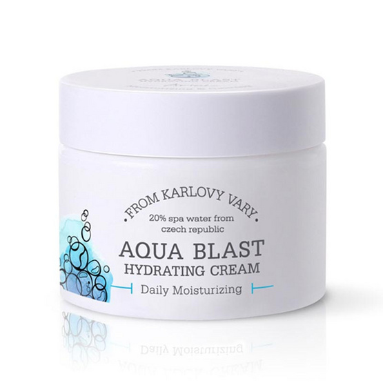 Ariul Aqua Blast Hydrating Cream 50 ml